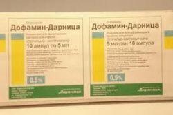 Інструкція застосування дофаміну