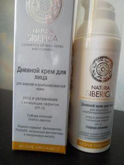 Крему для шкіри для обличчя