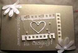 Листівки на весілля своїми руками