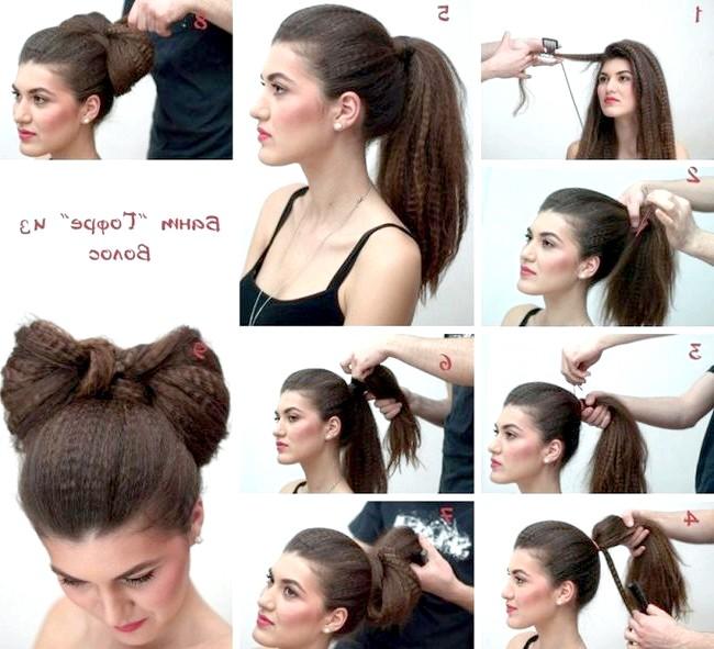 Фото - Покрокова технологія створення зачіски з гофре