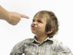 Як карати дитину