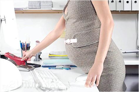 Як поєднати вагітність і роботу