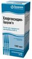 Застосування хлоргекседину біглюконат 0,05