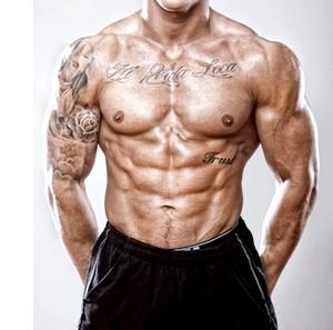 Великі м'язи відлякують жінок!
