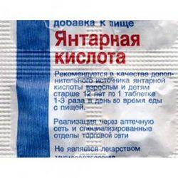 Янтарна кислота в таблетках